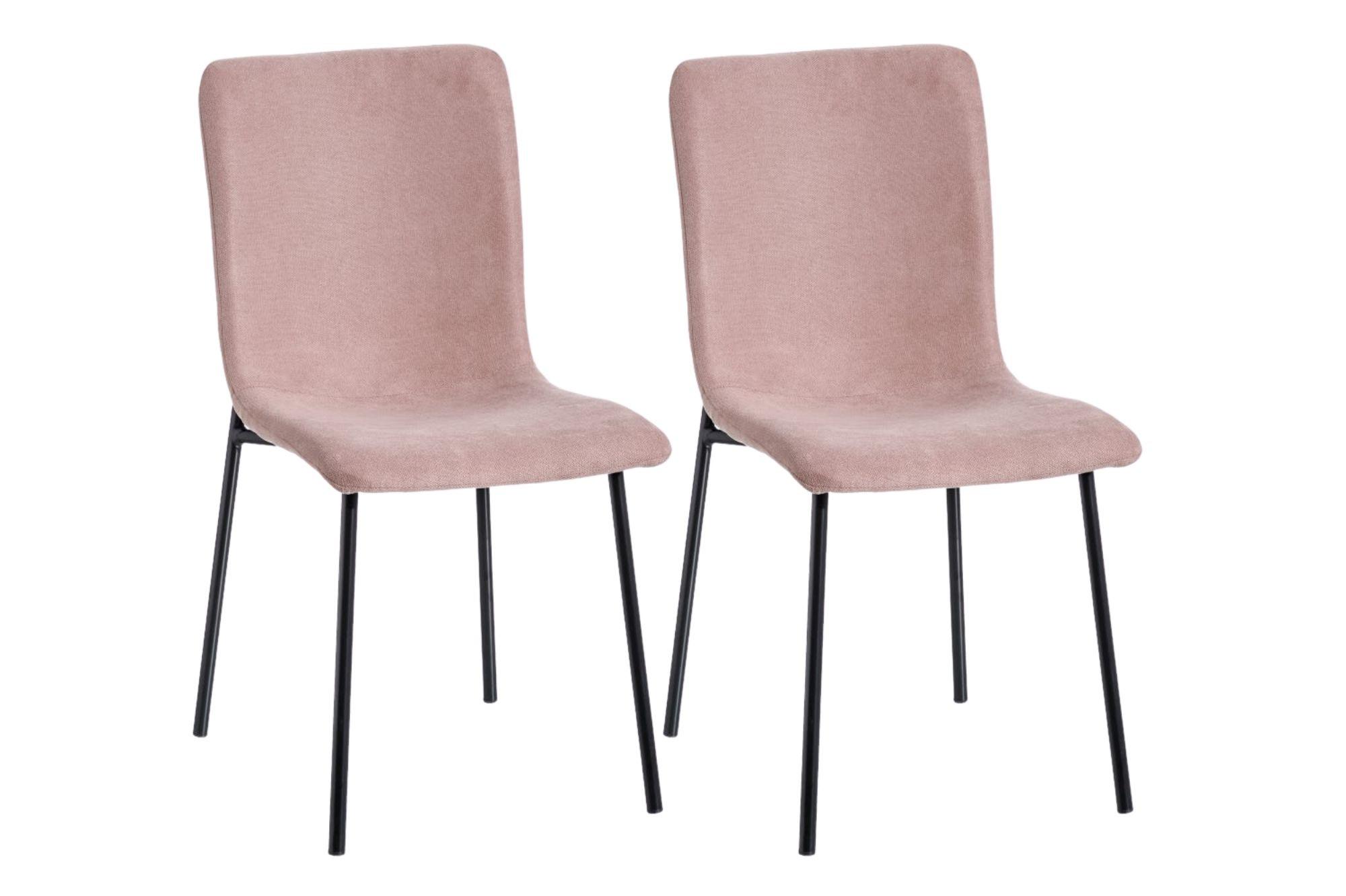 Chaises modernes en tissu et métal (lot de 2) MADDIE HELLIN