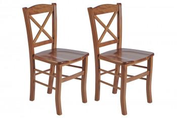 Chaises en hêtre massif assise bois (lot de 2) - CLAYTON